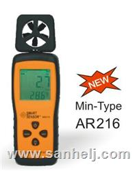 AR216風速風量計 AR216