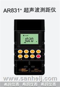 AR831+15米超声波测距仪 AR831+