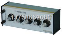ZX92A直流电阻箱(五组开关) ZX92A
