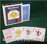 磨砂扑克 M-278