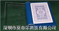 磨砂扑克 M-318