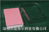 塑料扑克 797