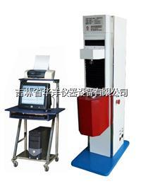 HMLB-400A塑胶毛细管流变仪