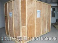 北京包装箱  订做各种规格木箱