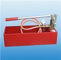 手动试压泵SB-6.3 SB-6.3