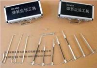 弹簧盘根工具  弹簧盘根工具