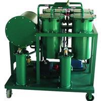 聚集式真空滤油机 聚集式真空滤油机
