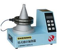 SM28-2.0塔式感应加热器 SM28-2.0