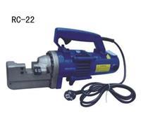 电动钢筋剪RC-22 RC-22