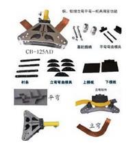 CB-125AD型立式弯排机 CB-125AD