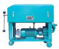 BASY板框式加压滤油机LYSY001 BASY