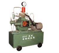 ST4DY/ 4DSY电动试压泵LYSY013 ST4DY/ 4DSY