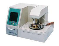 BCKS-2000型开口闪点全自动测定仪 BCKS-2000