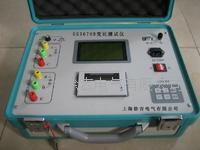 GS3670B变比测试仪 GS3670B