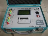 FDJ3005A变比测试仪 FDJ3005A