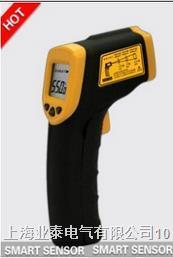 通用型红外测温仪 型号:AR330