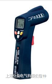 DT-8810H多功能红外线测温仪 DT-8810H