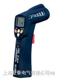 DT-8812H多功能红外线测温仪 DT-8812H