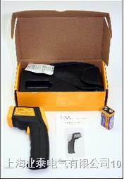 精密型红外测温仪 型号:AR350+ AR350+
