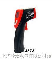 台湾衡欣红外线测温仪AZ8872 AZ8872