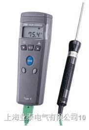 台湾泰仕TES1322A 红外线测温仪 TES1322A
