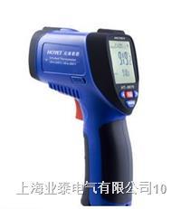 HT-8876工业高温型红外测温仪_HT-8876激光测温仪 HT-8876