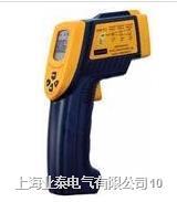 OT842便携式红外线测温仪 OT842