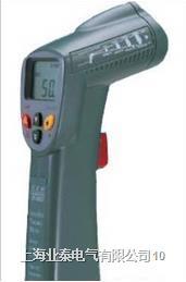 红外线测温仪OT-8812 OT-8812