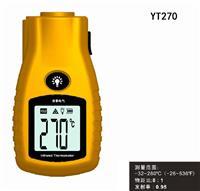 红外测温仪YT270 YT270