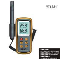 数字式温湿度计YT1361 YT1361