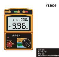 高压兆欧表YT3005 YT3005