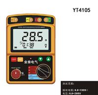 接地电阻测试仪YT4105 YT4105