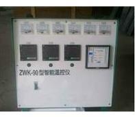 ZWK-360-1212温控器 ZWK-360-1212