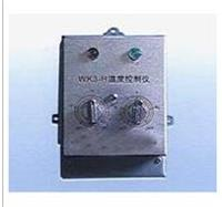SBWK3-H温度控制仪(双控) SBWK3-H