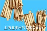硅橡胶管系列介绍 硅橡胶管系列介绍