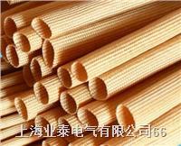 硅橡胶管介绍 硅橡胶管介绍