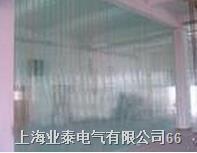 供应透明软门帘透明板 供应透明软门帘透明板