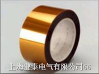 P6654聚酰亚胺薄膜聚恶二唑纤维纸柔软复合材料(OHO) P6654