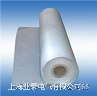 6631 DMDM聚酯薄膜聚酯纤维非织布柔软复合材料 6631 DMDM