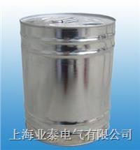 X939聚铝苯基硅氧烷固化剂 X939
