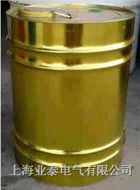 X193-2H级聚酯阻燃晾干铁红瓷漆 X193-2H
