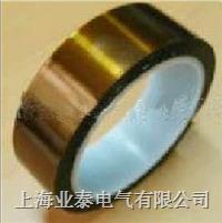 6250聚酰亚胺薄膜热固性有机硅胶粘带 6250