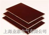 新型电机磁性槽楔 9334 H级双马玻璃布板