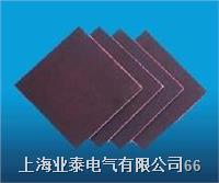 3250 有机硅环氧层压玻璃布板 3250 -1