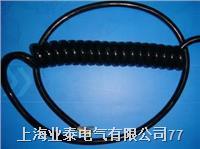 螺旋形弹簧电缆 螺旋形弹簧电缆
