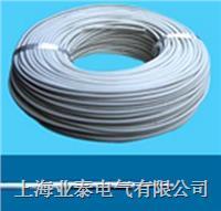 【硅橡胶绝缘电线】 UL3529 AWM3529