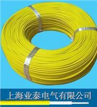 UL1577 (FEP)铁氟龙线 UL1577