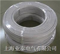 UL1901 (FEP)铁氟龙线 UL1901