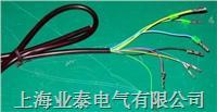电机普通阻燃八芯线 YT