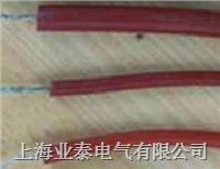 SF46型绝缘射频电缆 YT